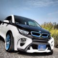 widebody bmw i3 evo tuning from japan looks like a fish 135217 1 120x120