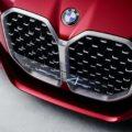 2020 BMW 4 series 5 120x120