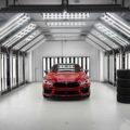 BMW M8 Individual Manufaktur Edition 7 120x120