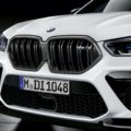 BMW X6 M M Performance Parts 0 120x120