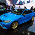 2020 BMW M2 CS photos 20 120x120