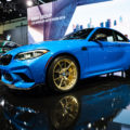 2020 BMW M2 CS photos 23 120x120