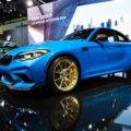 2020 BMW M2 CS photos 23 120x120