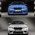 BMW M2 CS M2 Comp Comparison 120x120
