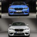 BMW M2 CS M2 Comp Comparison 120x120
