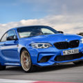 BMW M2 CS M2 Comp Comparisons 9 of 12 120x120