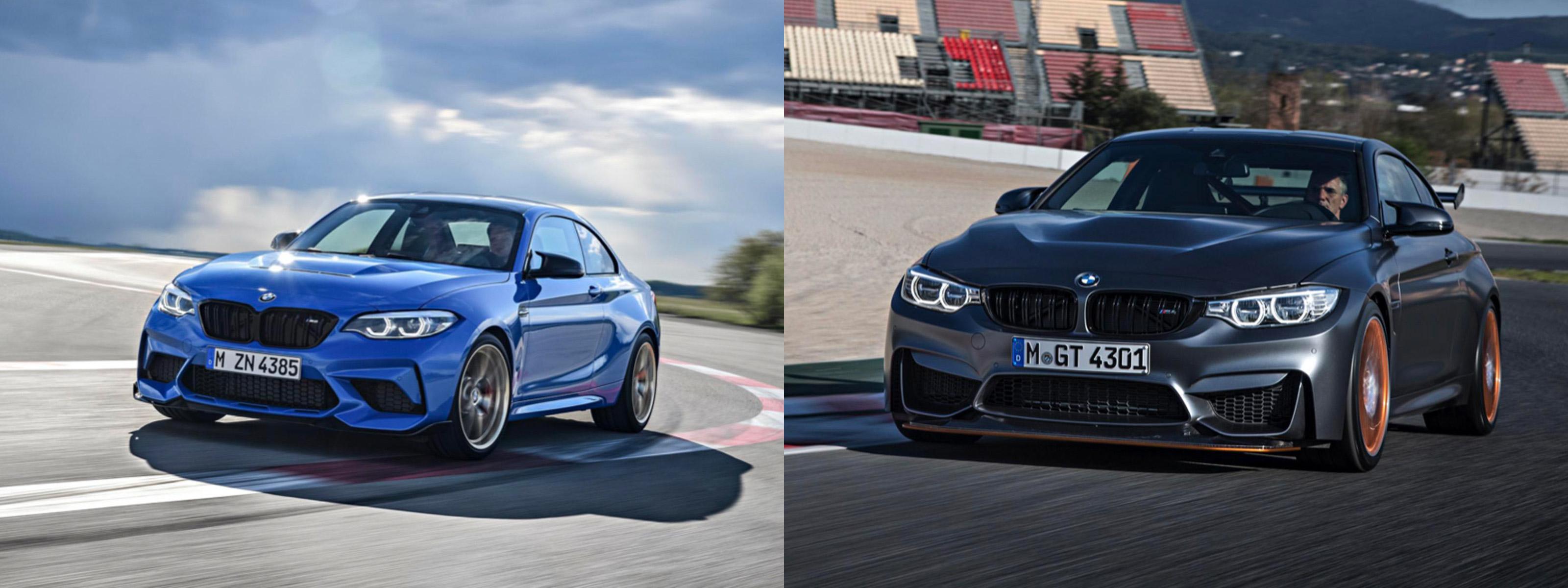 BMW M4 GTS BMW M2 CS