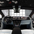 Million Stitch Rolls Royce Phantom 5 120x120