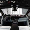 Million Stitch Rolls Royce Phantom 5 120x120