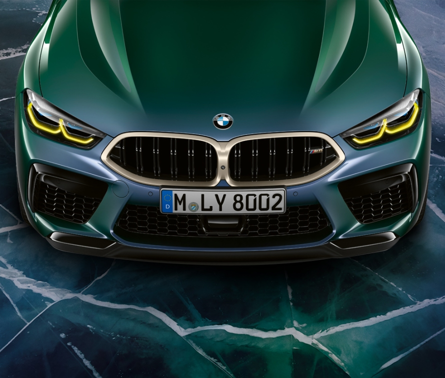 The New BMW M Gran Coupe First Edition 9
