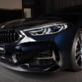 The New BMW M850i xDrive Gran Coupe in Carbon Black 10 120x120