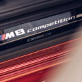 The new BMW M8 Competition Models UK 33 120x120