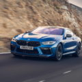 The new BMW M8 Competition Models UK 47 120x120