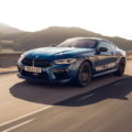 The new BMW M8 Competition Models UK 53 120x120