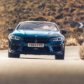The new BMW M8 Competition Models UK 57 120x120