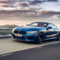 The new BMW M8 Competition Models UK 74 120x120