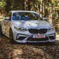 2020 BMW M2 Competition review test drive 03 120x120