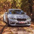 2020 BMW M2 Competition review test drive 07 120x120