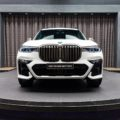 Alpine White BMW X7 M50i G07 8 120x120