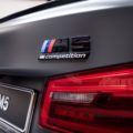 BMW M5 35 Jahre Edition in Frozen Dark Grey II 15 120x120