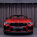 BMW M8 Competition Convertible F91 in Motegi Red 1 120x120