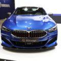 BMW M850i 3D Design BMW Z4 5 120x120