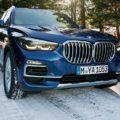 BMW X5 G05 in winter 120x120