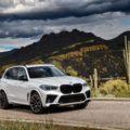 2020 BMW X5M Mineral White 45 120x120