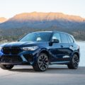 2020 BMW X5M Tanzanite Blue II 74 120x120