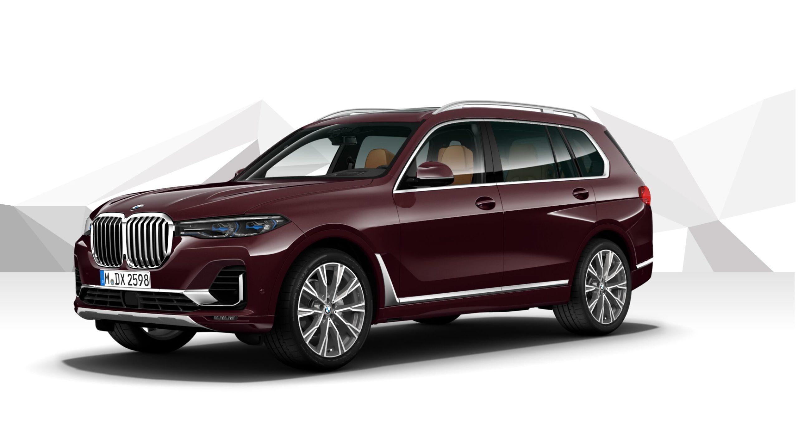 Ametrin metallic BMW X7 xDrive40i G07 1 scaled