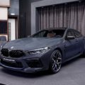 BMW M8 Competition Gran Coupe F93 in Brands Hatch Grey 2 120x120