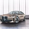 BMW Concept i4 copper color 01 120x120