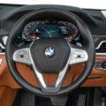 The New BMW 750Li xDrive 116 120x120
