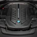 The New BMW M760Li xDrive G12 17 120x120