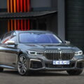 The New BMW M760Li xDrive G12 6 120x120