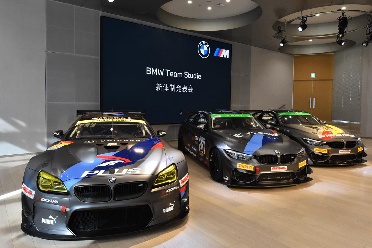 bmw team studie 2020 racing