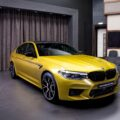 BMW M5 Competition Individual F90 in Austin Yellow metallic 2 120x120