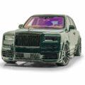 Mansory Rolls Royce Cullinan 1 120x120