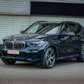2020 BMW X5 xDrive45e Review 50 120x120