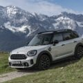 MINI cooper se Countryman Facelift 29 120x120