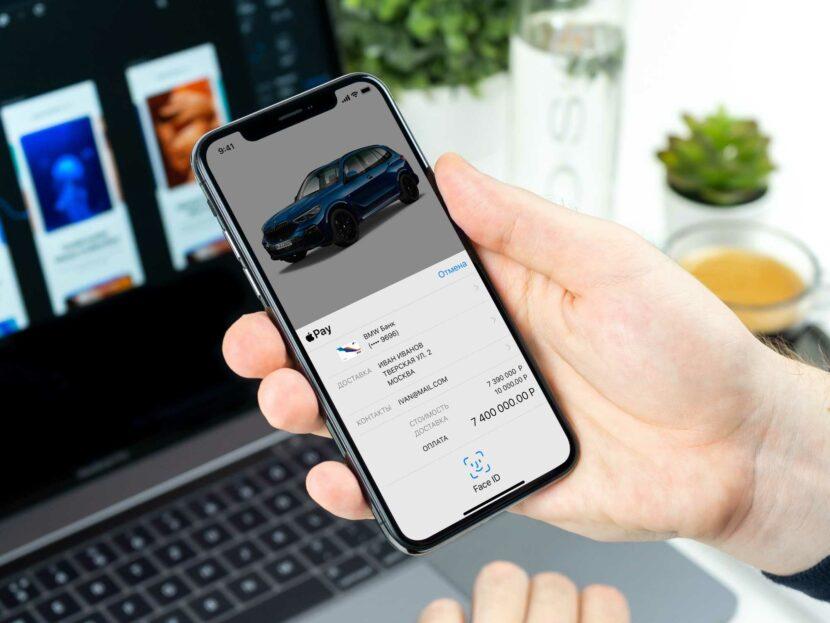 P90387933 онлайн-платеж Apple Pay 04 2020 2000px 830x623