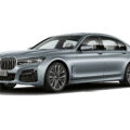 The BMW 7 Series in Frozen Bluestone metallic 1 120x120