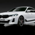 The New BMW 6 Series GT G32 LCI M Performance Parts 1 120x120