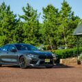 2021 BMW M8 Gran Coupe test drive 04 120x120