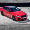 2021 bmw m5 facelift race track 19 120x120
