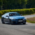 Digital Premiere for the new BMW 4 Series Coupe 16 120x120
