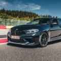 2021 BMW M2 CS Black Sapphire 11 120x120