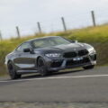 BMW M8 Competition Coupe in Brands Hatch Grey 21 120x120