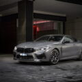 BMW M8 Competition Coupe in Brands Hatch Grey 3 120x120