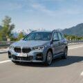 2020 BMW X1 xDrive25e 36 120x120